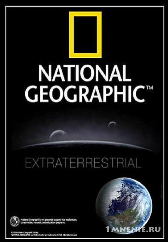 «Прорыв 2015 National Geographic Смотреть Онлайн» — 2013