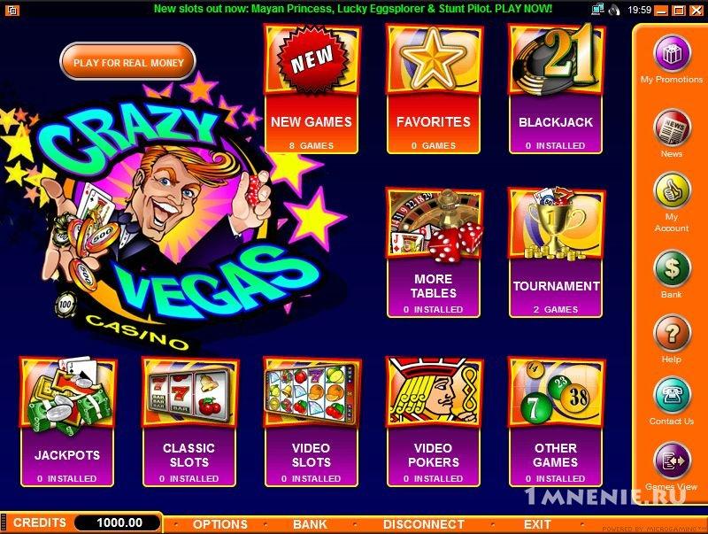 Отзывы о казино крейзи вегас хотел принцес софия казино