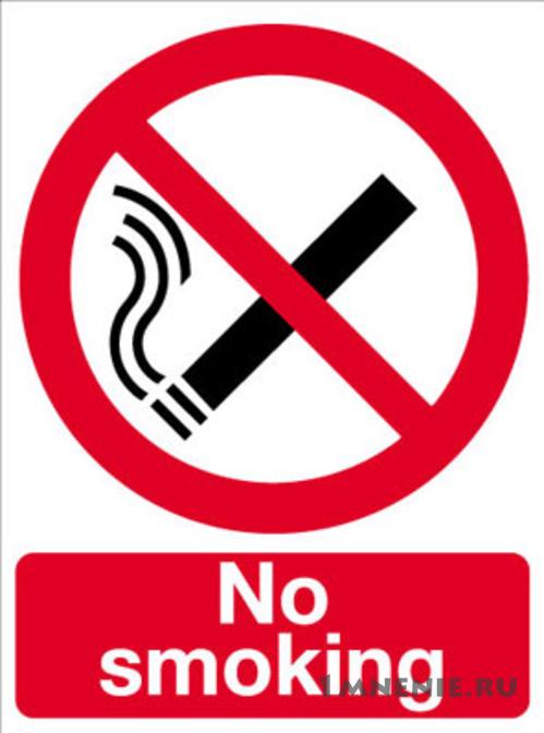 Ален карт легкий способ бросить курить читать