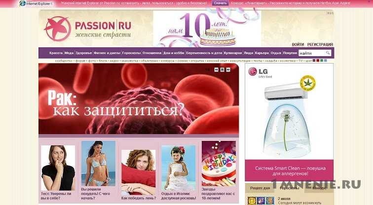 7846e67860f1 Онлайн-журнал для женщин