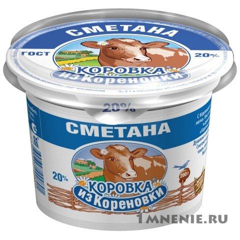 ГОСТ 31688—2012 — Викитека   Консервы молочные