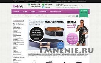 Магазин Брендовой Одежды Z95 С Доставкой