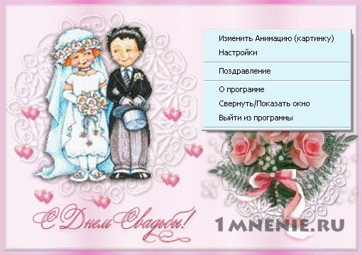 Белорусские поздравления на свадьбе