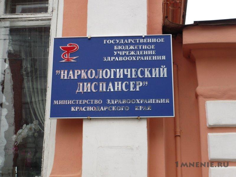 Кодировка от алкоголизма на дому спб лечение алкоголизма на ул.ореховская за казанским вокзалом, доктор карасев