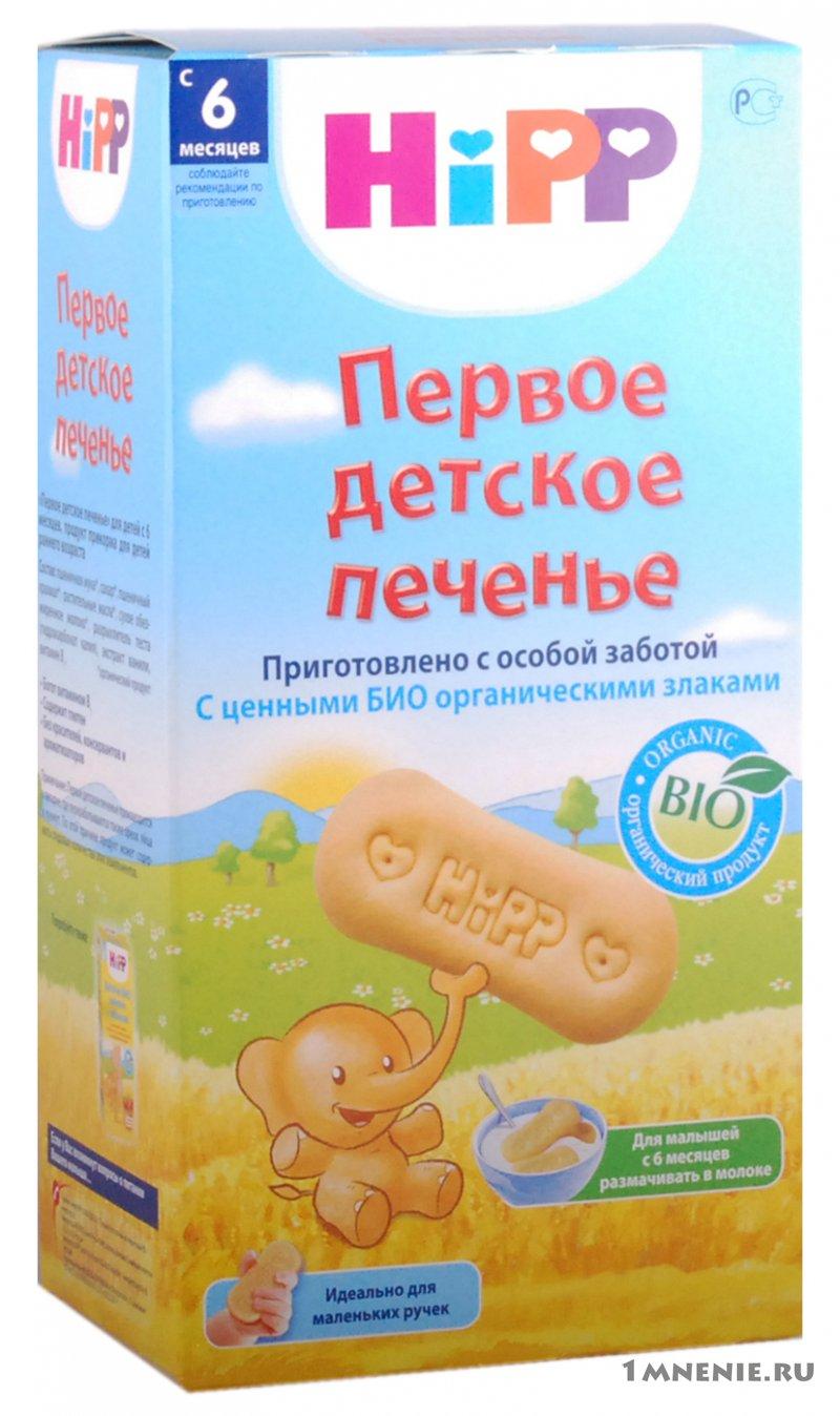 детское питание со знаком био