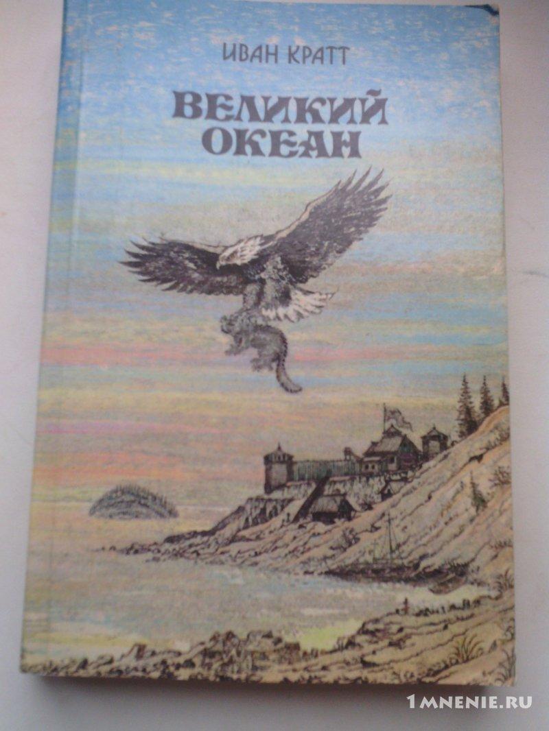 Рабочая тетрадь по русскому языку 3 класс канакина 2 часть читать