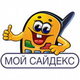 "Сайт кэшбека ""Мой Сайдекс"" (my.sidex.ru)"