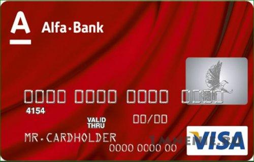 Совкомбанк пермь кредит наличными онлайн заявка