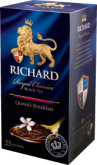 "Чай черный Richard ""Queens Breakfast"""