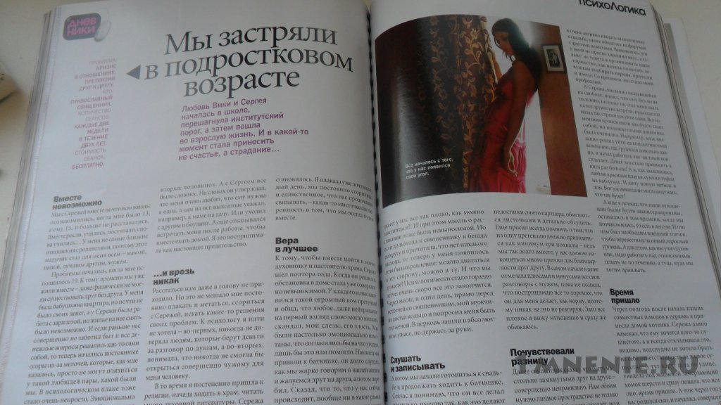 3bd6ef8999c8 Люблю очень статьи о любви о моде, о красоте и др. До сих пор благодарна их  совету, как правильно надо наносить тушь. В общем Cosmopolitan - лучший  журнал ...