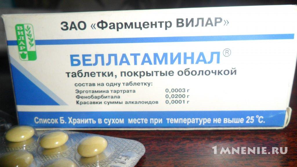 сильные таблетки от паразитов в организме человека
