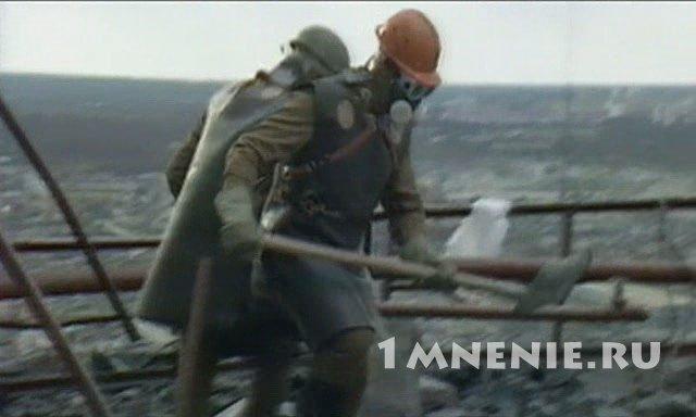 Чернобыль авария 1986 видео