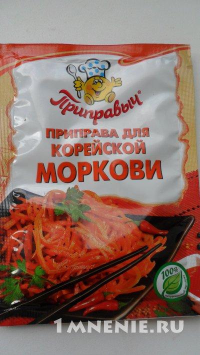 Приправа для морковки по-корейски своими руками 81