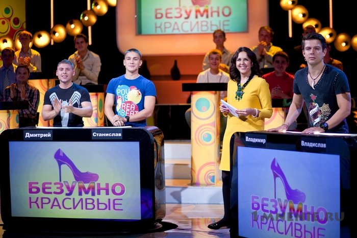 Безумно красивые - одно из самых смешных шоу нового телевизионн