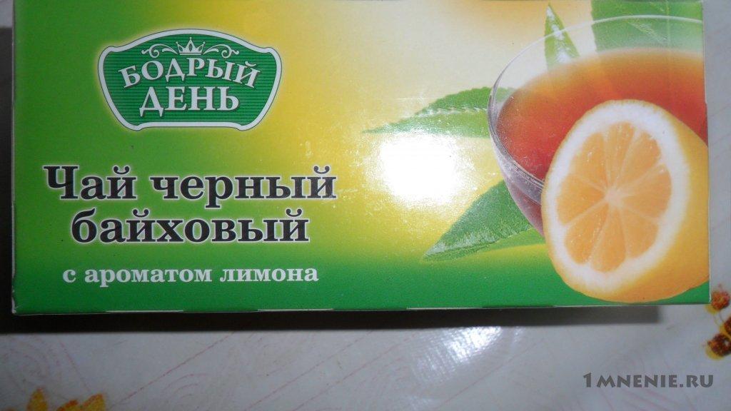 Интересно по каким стандартам оценил своё творение производитель ооо императорский чай?
