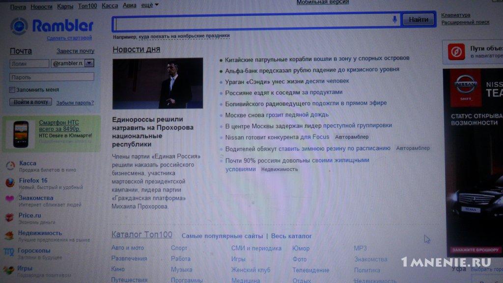 Сайт анонимных знакомств с регистрацией