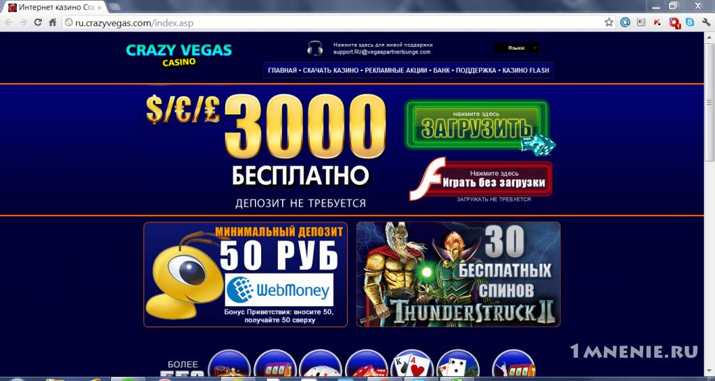 Casino internet strong black river falls wisconsin casino
