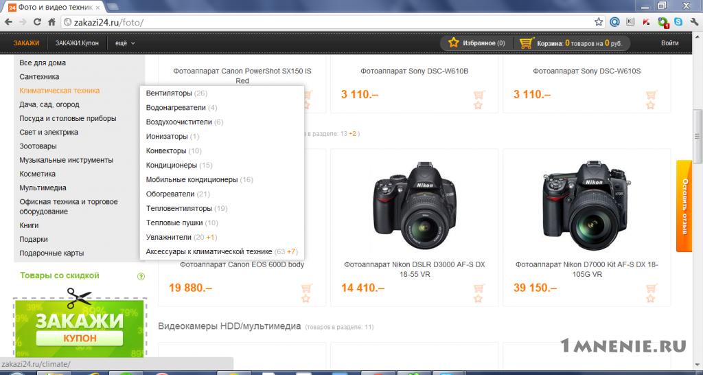 Information, reviews and sites like spbzakazi24ru