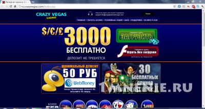 besplatnoe-internet-kazino--bez-registratsii