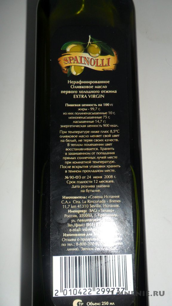Spainolli масло оливковое отзывы