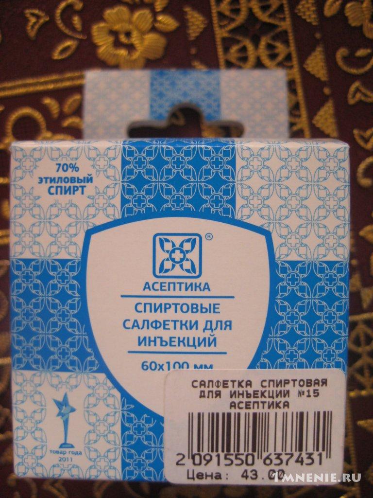 http://1mnenie.ru/uploads/images/2013-02/1360423820_img_8004.jpg