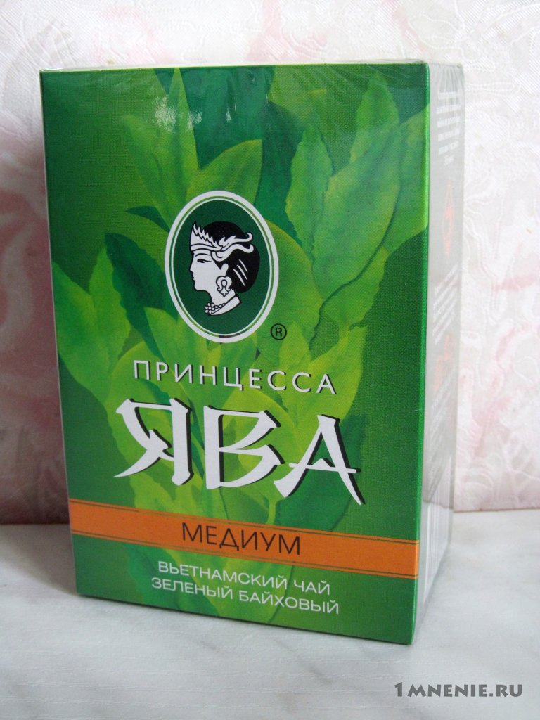 самый лучший зеленый чай для похудения