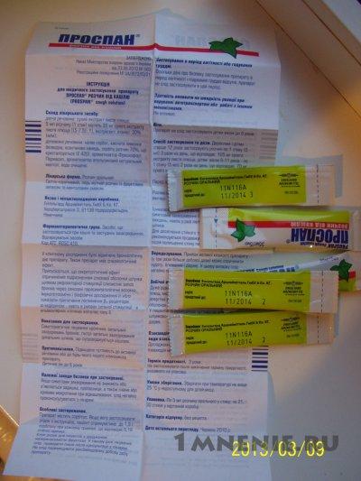 дорогое лекарство от диабета