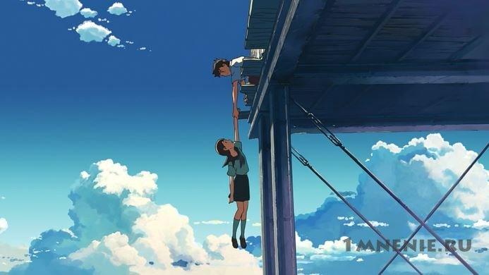 За облаками цитаты из аниме