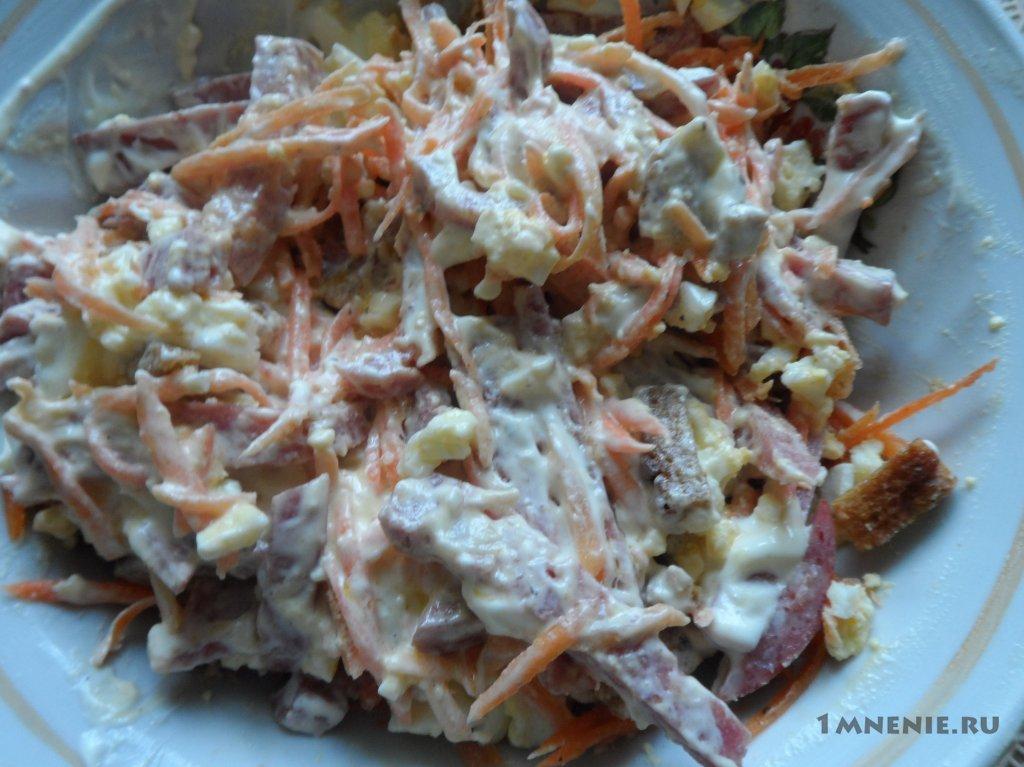 Салат морковча с курицей рецепт