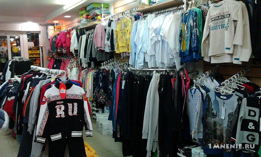 Кенгуру Магазин Детской Одежды Официальный