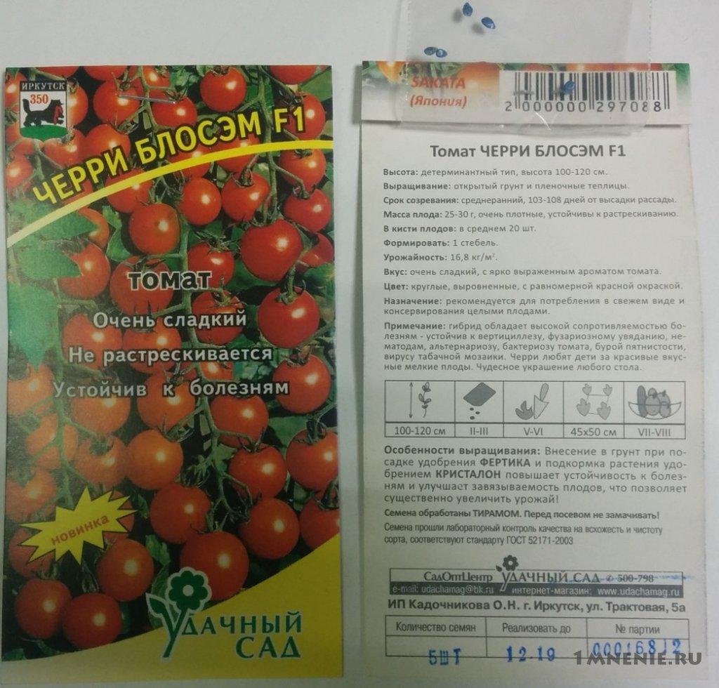 вспомнил, томат сорта помисолька описание все должны