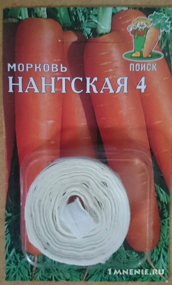 Сорта моркови на ленте лучшие